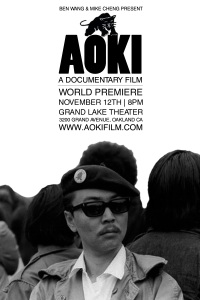 Aoki: The Film